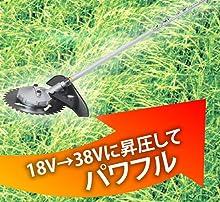 38V昇圧回路