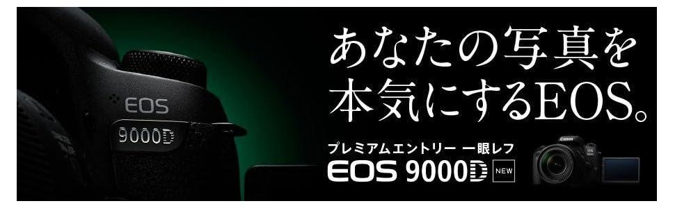 EOS 9000D