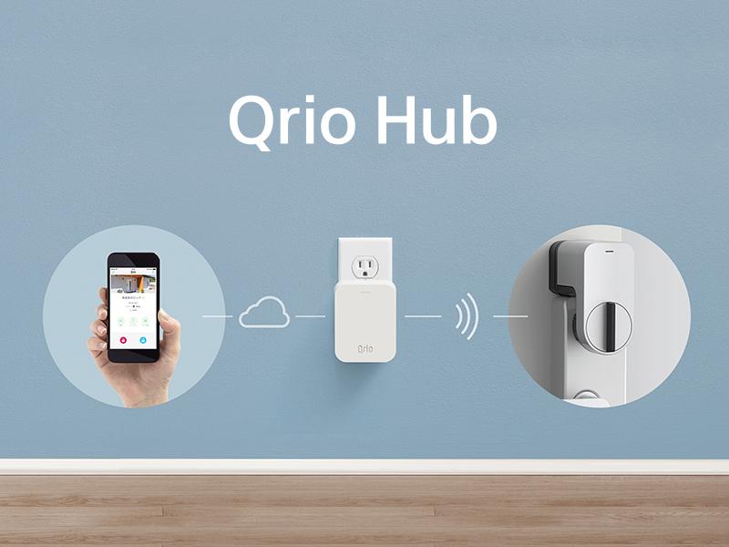 Qrio Hub
