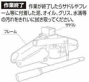 メルテック パンタジャッキ(1t) ブローケース入り・アタッチメント付 FJ-100