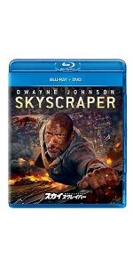 【Amazon.co.jp限定】ブルーレイ+DVDセット(特典映像ディスク付き)