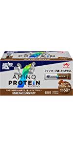 「アミノバイタル」アミノプロテイン チョコレート味