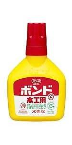 木工用(ボトル)