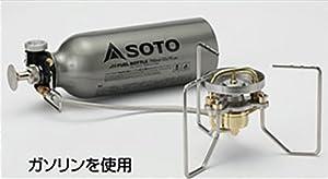 ソト(SOTO)ストームブレイカー SOD-372 ガソリン燃料使用時の余熱は不要