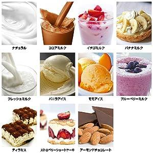 1000_bw_flavor(1).jpg
