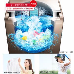 日立 洗濯乾燥機 シャンパン BW-DX120B N