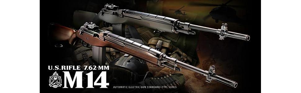 東京マルイ No.81 U.Sライフル M14 18歳以上スタンダード電動ガン