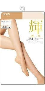 astigu 輝