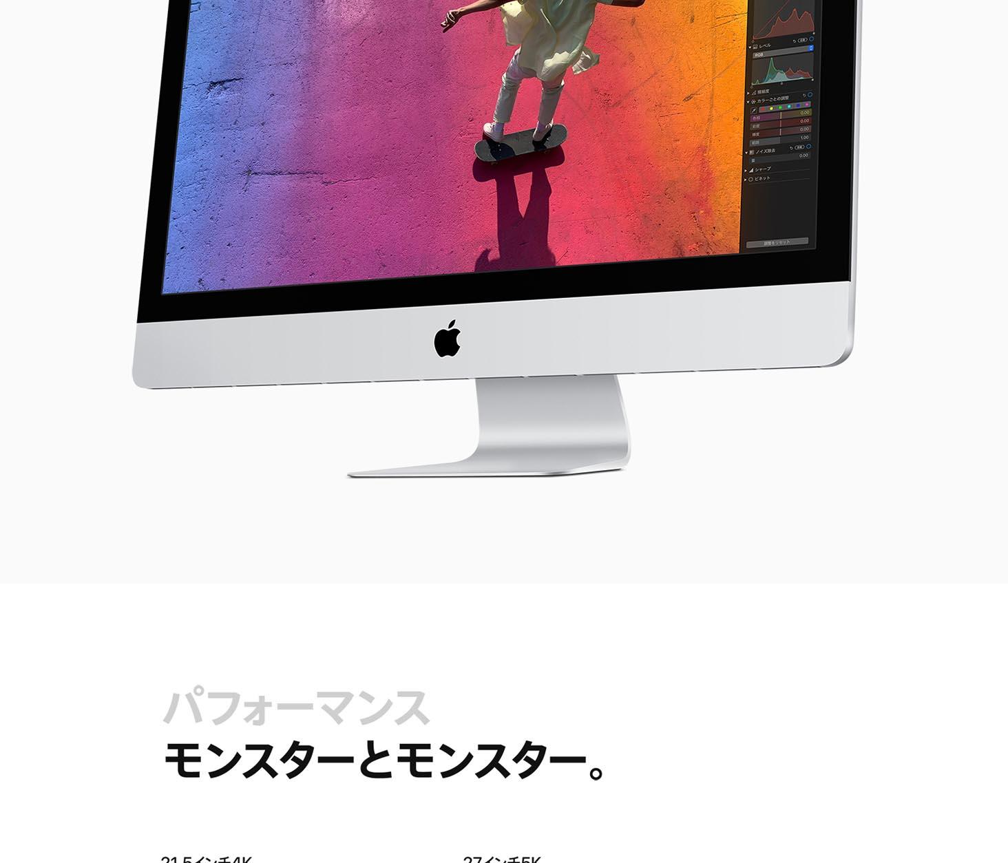 iMac_New