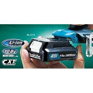 マキタ 充電式インパクトドライバ 10.8V 本体のみ/バッテリ・充電器・ケース別売 TD110DZ