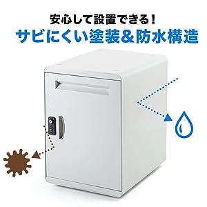 300-DLBOX009_MO6DX