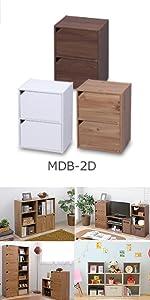 アイリスオーヤマ カラーボックス ナチュラル 2段 MDB-2D
