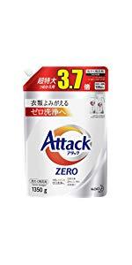 アタック ZERO(ゼロ) 洗濯洗剤 液体 詰め替え 1350g(約3.7倍分)