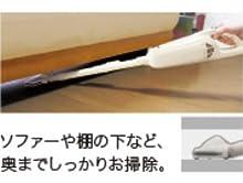 マキタ 充電式クリーナ 10.8V (バッテリー内蔵・充電器付) アイボリー CL105DWI