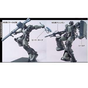 HG 機動戦士ガンダム THE ORIGIN MSD ザクI(キシリア部隊機) 1/144スケール
