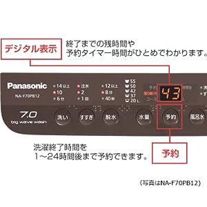 使いやすいデジタル表示つき操作パネル
