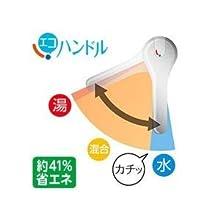 【Amazon.co.jp 限定】LIXIL(リクシル) INAX 洗面器用 ホース引出式シングルレバー混合水栓 エコハンドル 抗菌ハンドル RLF-681-AMZ