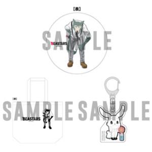 Amazon.co.jp限定 全巻購入特典: 描き下ろしトートバック&アクリルキーホルダー