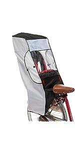 OGK ヘッドレスト付 子供のせ用 風防レインカバー