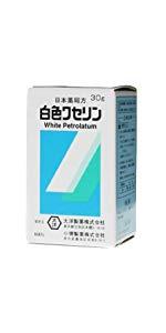 【第3類医薬品】白色ワセリン 30g