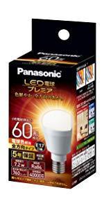 パナソニック LED電球 プレミア 口金直径17mm 電球60W形相当 電球色相当(7.2W) 小型電球・全方向タイプ 1個入り 密閉形器具対応 LDA7LGE17Z60ESW2