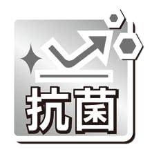 FIXCEL ULTRA-PREMIUM 220 / 300 [フィクセル・ウルトラプレミアム]