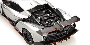 フジミ模型 1/24 リアルスポーツカーシリーズNo.94 ランボルギーニ ヴェネーノ エンジン付