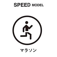 おすすめスポーツ_SPEED_220x220