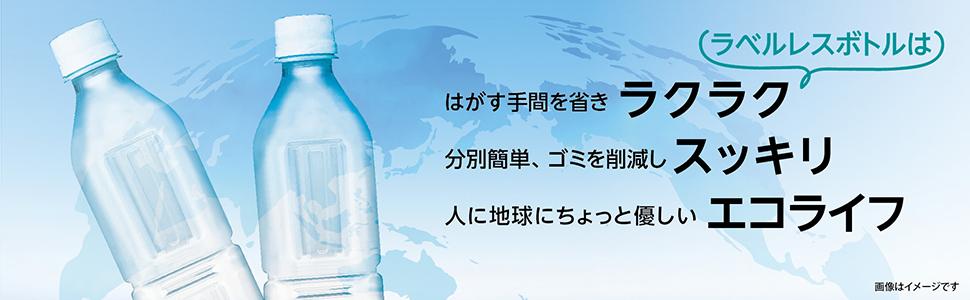 [Amazonブランド]Happy Belly天然水 岐阜・美濃 ラベルレス (2L)×9本