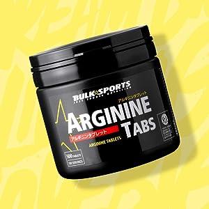 1000_argininetabs_product