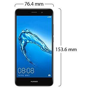 Huawei Y7 Prime Dual SIM - 32GB, 3GB RAM, 4G LTE, Gray (TRT