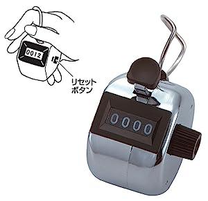 シンワ測定 数取器 手持型