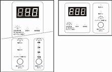 メルテック バッテリー 充電器 DC12V バッテリー診断機能付 長期保証3年
