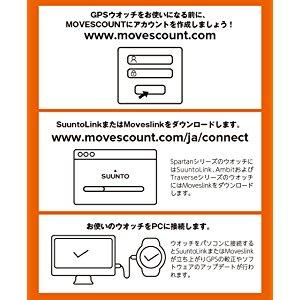ソフトウェアのアップデートで最新の機能を MOVESCOUNT / SuuntoLink / Moveslink