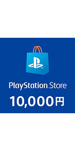 PS Storeチケット