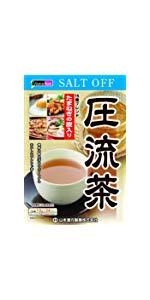 山本漢方製薬 圧流茶