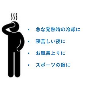 cold_5
