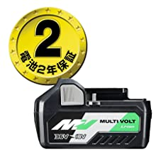 付属のマルチボルト蓄電池は、従来の18V製品にも使用可能で、2年保証