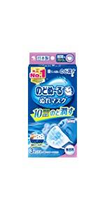 【ケース販売】小林製薬 のどぬ~るぬれマスク 就寝用プリーツタイプ 無香料 3セット×54個