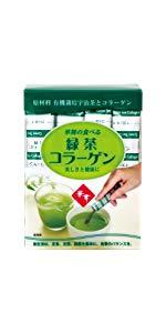 華舞の食べる緑茶コラーゲン