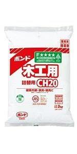 木工用(ポリ袋) CH20