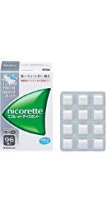 【指定第2類医薬品】ニコレットアイスミント 96個 ※セルフメディケーション税制対象商品