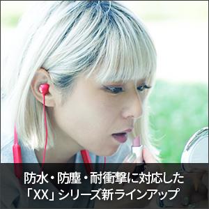 XC10BT01.jpg