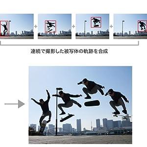 動く被写体の軌跡を、一枚の写真にできる「軌跡合成」
