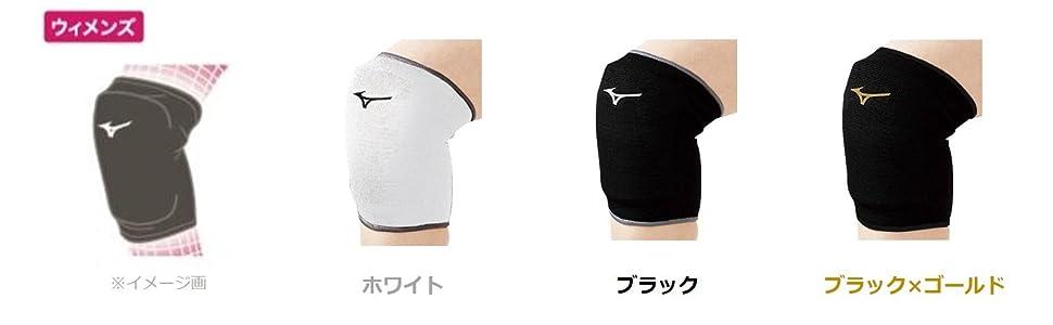 mizuno ミズノ 膝用 バレーボール サポーター 膝用サポーター バレーボールサポーター V2MY8010 ウィメンズ レディース