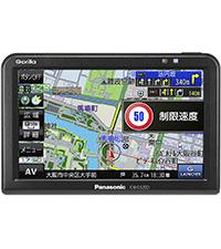 Panasonic カーナビ ゴリラ CN-G520D