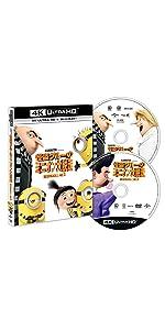 【Amazon.co.jp限定】怪盗グルーのミニオン大脱走 (4K ULTRA HD + Blu-rayセット)(2枚組)(マルシェバッグ付き)