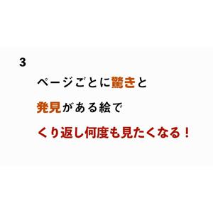 シリーズ特長3