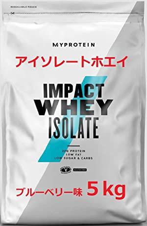 プロテイン タンパク質 含有 量 マイ