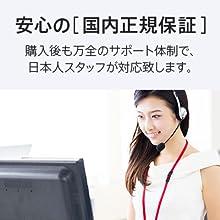 JPRiDE 708_013